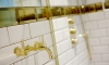 Funky Gold and White Bathroom —Hanover Crescent, Brighton
